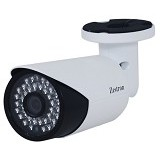 ZESTRON 1.3MP Weatherproof Box IP Camera [ZIW130] (Merchant) - Ip Camera